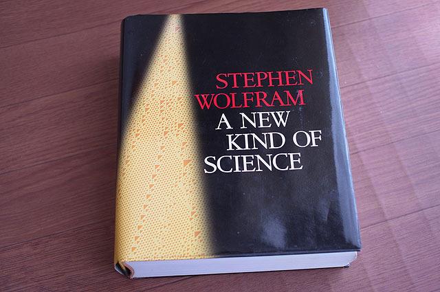 ウルフラム著、「新しい種類の科学/A New Kind of Science」