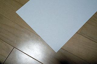 そして部品がもうひとつ。何でもいいから紙を用意する