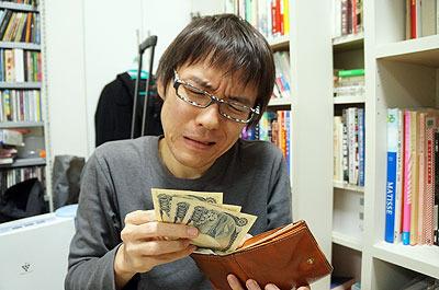 3千円あったらアルバム1枚買えるよなー。輸入版なら2枚……