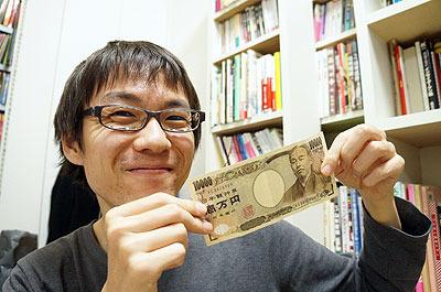 3千円入れて1万円ゲット!!7千円も得した!!