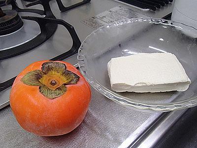 牡蠣ではなく果物の柿を使います。