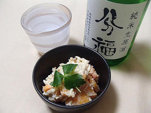 こちらに合わせるのは群馬県館林市の分福酒造の分福荒ばしり純米生原酒。柔らかい米の旨味が十分に感じられ、フレッシュな甘酸っぱさで引き締められる日本酒です。