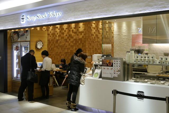 今回の舞台。大阪にあるスープストックトーキョーです。