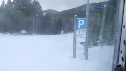 なんでもない駐車場が「なまはげ駐車場」