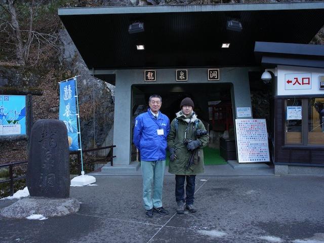 武田さんとツーショット。気温は-3℃!