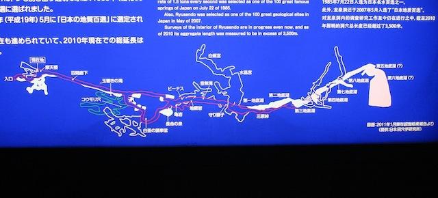 洞内案内板より。赤い線が観光ルート。見学できるのは第三地底湖付近まで。(クリックで拡大)