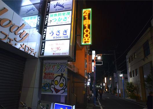 祖師ヶ谷大蔵はウルトラマンの街としても有名だ