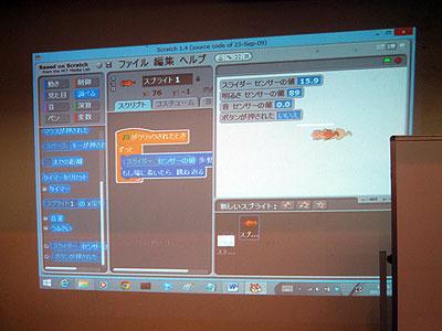 この画面が「スクラッチ</a>」といって、画面上でブロックを組み立てる感覚でプログラムが作れるソフト