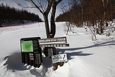 ここから登山道。宿泊地のくろがね小屋を目指します。