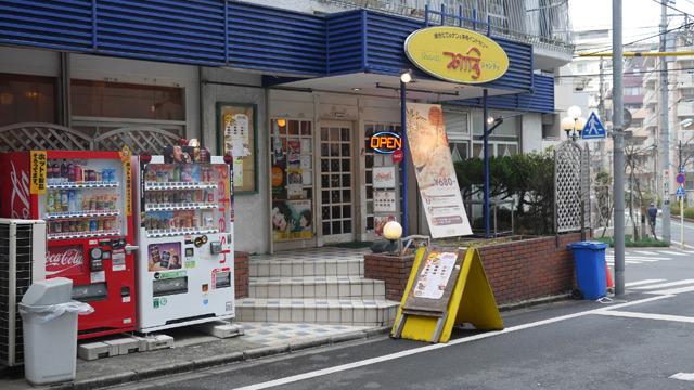 駒込にあるシャンティ本店。高校生が「ナンなんかで腹いっぱいになるかよ!王将行こうぜ!」と店頭で。シャンティさんなめんなコラ!