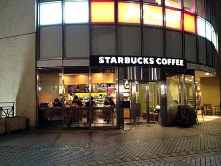 鳥取県以外を網羅するチェーン店