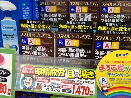 リッター10万円突破も近い