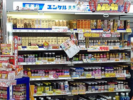 どうして日本はこんなに栄養ドリンク発展したんだろう