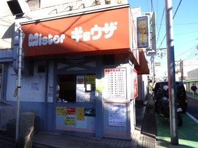 小さなお店、中の席はカウンターのみで5席ほど。