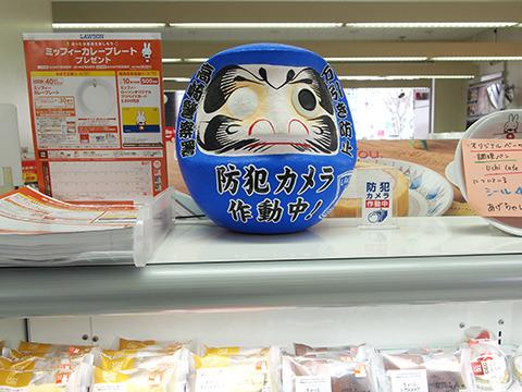 高崎駅1階のコンビニにもだるまが睨みをきかす。