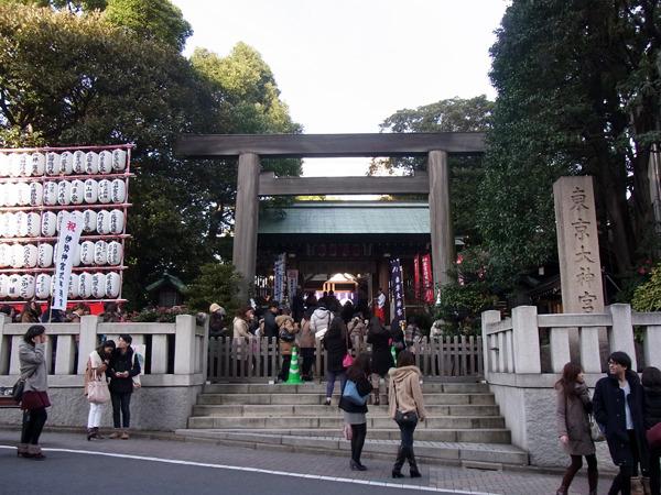 東京大神宮。空いてるときにまた来よう