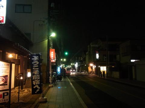 西口から20分歩いたところにある宿場町だった所を歩いた。みんなここに来たらいいのに