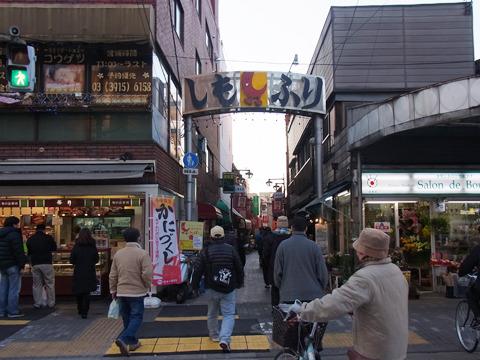 ぶらり旅系の番組でよく取材されているという「霜降銀座商店街」