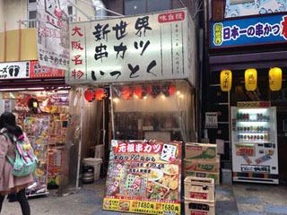 こういう小さい店がやたらある。