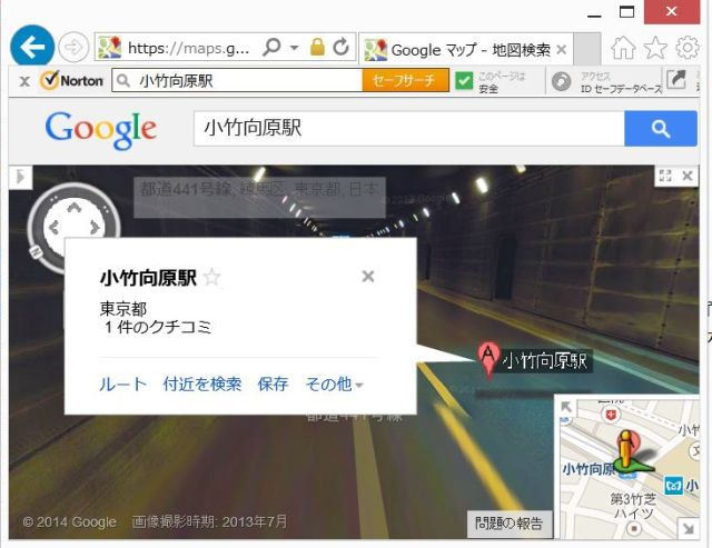 Googleストリートビューでは駅前のバーチャル散歩が難しい。それが小竹向原。