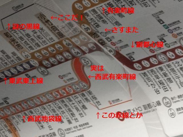 一見さんお断りの小竹向原駅周辺路線図だが、利用客は体にたたき込み、全てを把握している