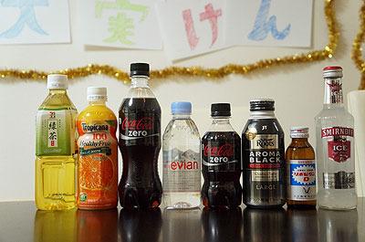 水からジュース、酒までひととおり網羅