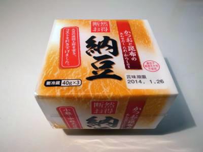 第5位:三徳「断然お得納豆」3パック78円