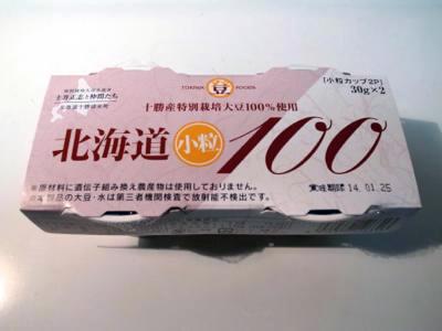 第3位:登喜和食品「北海道小粒100」2カップ168円