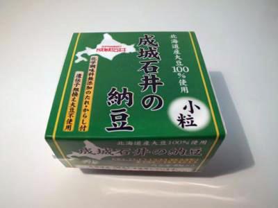 第2位:成城石井「成城石井の納豆」3パック239円