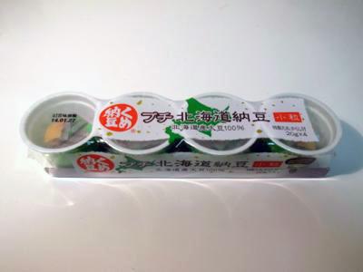 第1位:くめ納豆「プチ北海道納豆小粒」4カップ149円