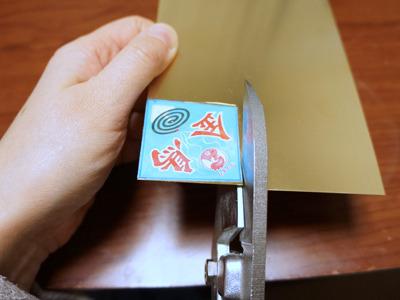 これで紙は定着。金切りバサミで切り抜く。
