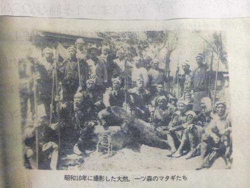 見せていただいた資料に載っていた昭和初期のマタギの人々