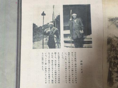昔のマタギは毛皮を着てた。ちなみに左の写真の人が吉川さんのお父さんだ。