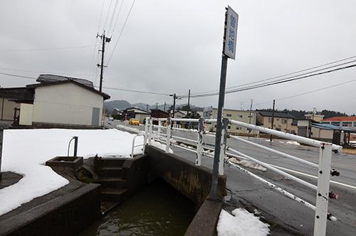 曽地橋、短い