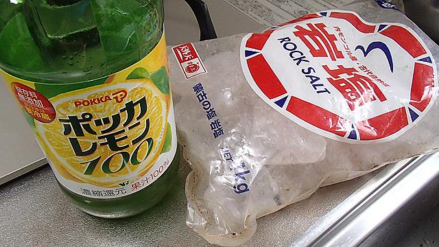 材料は岩塩とレモンなどの果汁と水。美味しいのか?
