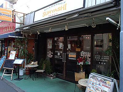 新板橋三大カレーの一つと言われる板橋区のカレーの名店です。カレー以外の料理も美味しい。