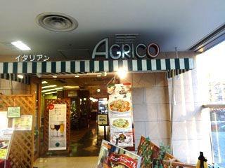 本屋さんの入ったビルに、サイゼリヤ的な店が! ここもオフ会に使えますね。