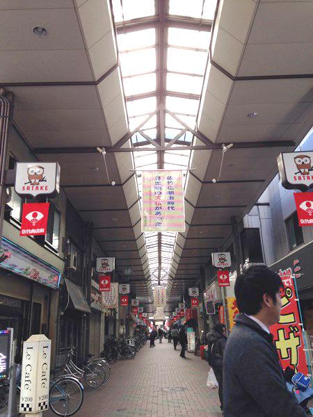 佐竹商店街。