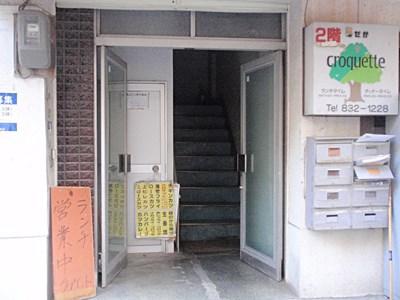 扉は開いてるけど、オープンしてない2階席への階段。