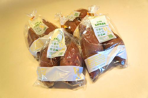 今回の焼き比には「五郎島金時」という、焼き芋にも適した石川県産の名芋を8本買ってきた。ちなみに「名芋」という言葉はいま適当に書きましたがいい言葉ですね