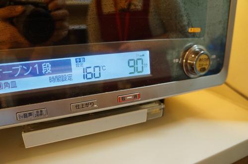 オーブンは160℃で90分!