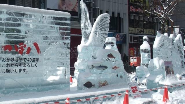 すすきの氷の祭典に注目だ!