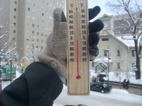 0℃とあるが、間違いなく-5℃。(体感)