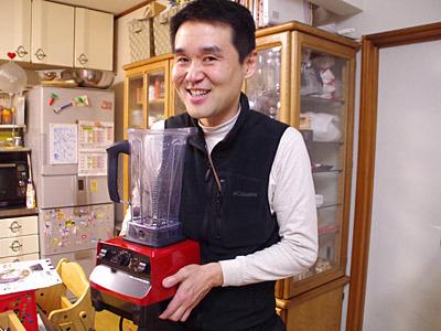 小野さんにバイタミックスを持ってきていただきました。