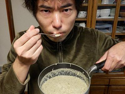 食べられる泥みたいな食感。
