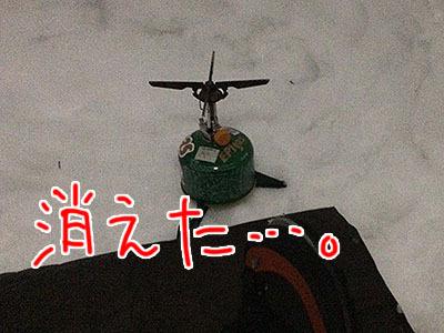 雪洞あるあるその4、ガス欠。