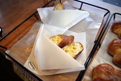 よくみたらパン屋でも同じもの売っていた。こっちは136円……安い!
