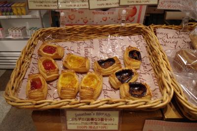 手のひらサイズの「ぷちデニ」は3個で200円