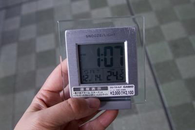 12月とは思えない気温