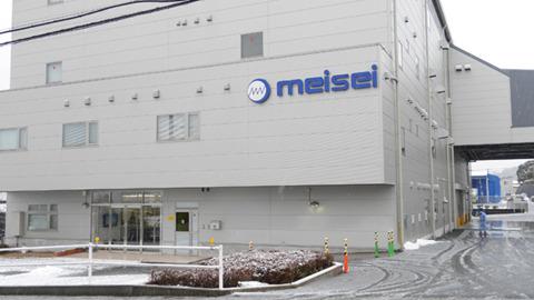 明星産商の富士宮にある工場に話をききにいった